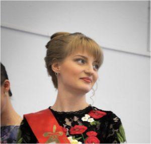 Педагог Гридина Юлия Анатольевна